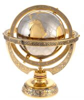 Глобус (Златоуст)