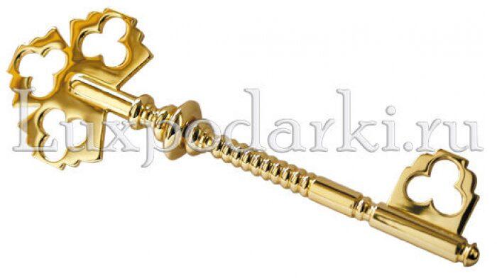 Ключ сувенирный подарочный- 0