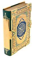 """Книга """"Коран"""" с переводом и комментариями М-Н. О. Османова"""