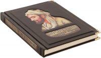 """Книга в кожаном переплете """"Афоризмы великих врачей"""" (в мешочке)"""