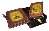 """Книга """"Настольная книга руководителя"""" сборник из 7 книг (в коробе с тайником)"""