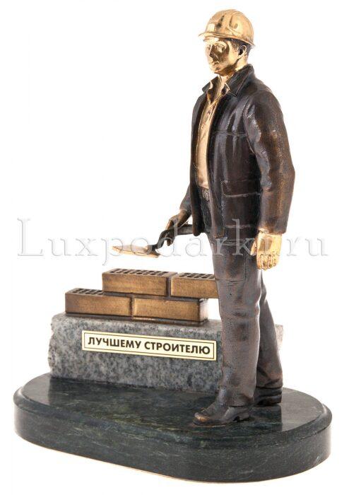 """Статуэтка бронзовая """"Лучшему строителю""""- 3"""