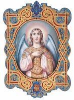 """Икона """"Ангел-хранитель"""" в резном окладе (финифть)"""