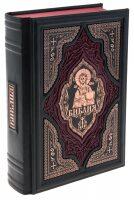 Библия (с гравировкой). Книги священного писания Ветхого и Нового завета