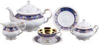 """Чайный сервиз на 6 персон  Rudolf Kampf """"Синие золото"""""""
