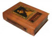 """Книга в кожаном переплете """"Н. Макиавелли Государь. Искусство войны"""" (в коробе)"""