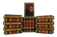 """Подарочные книги в кожаном переплете """"Библиотека мировой литературы для детей"""" (58 томов)"""
