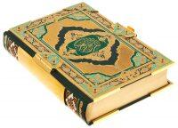 """Книга """"Коран"""" с переводом и комментариями Иман В. Пороховой"""