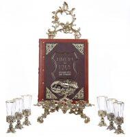 """Набор для водки """"Лафитник"""" с подарочной книгой """"Вино и еда"""""""