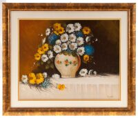"""Картина  Art Atelier """"Ваза с цветами""""  Alberti"""