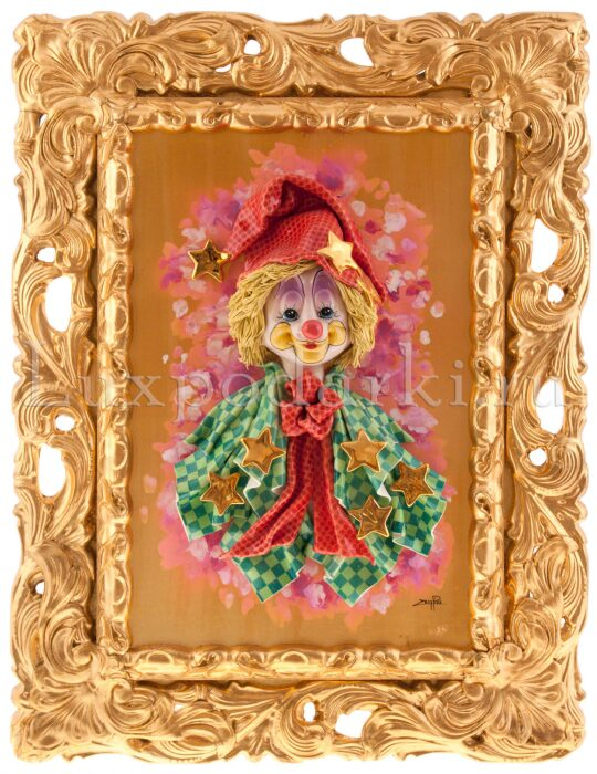 "Картина  Zampiva ""Клоун в колпаке со звёздами"" - 0"