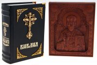 """Набор """"Библия и Икона Николая Чудотворца"""" в кейсе"""