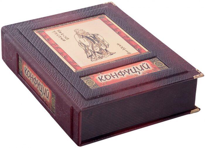 """Книга в кожаном переплете """"Конфуций. Изречения и афоризмы."""" (в коробе)- 0"""