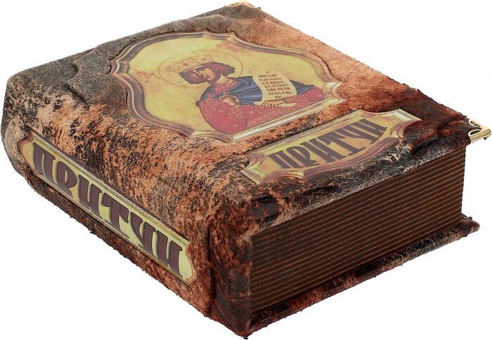 "Книга в кожаном переплете ""Притчи"" (в коробе)- 0"