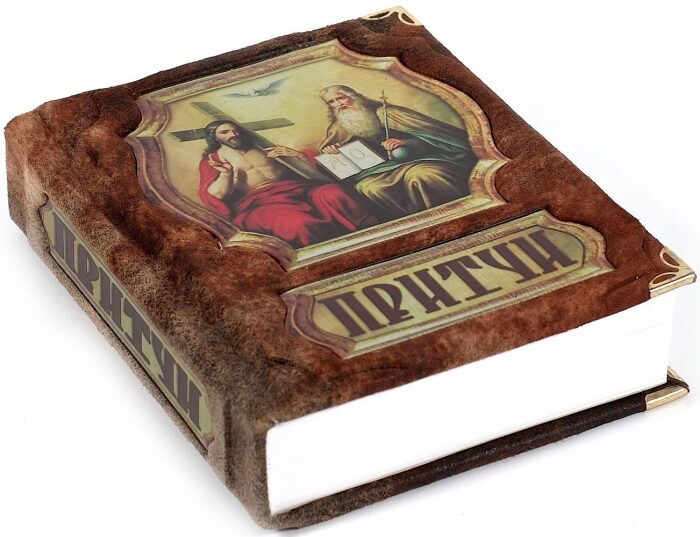 "Книга в кожаном переплете ""Притчи"" (в коробе)- 5"
