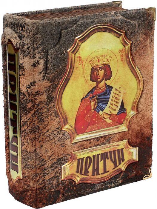 "Книга в кожаном переплете ""Притчи"" (в коробе)- 3"
