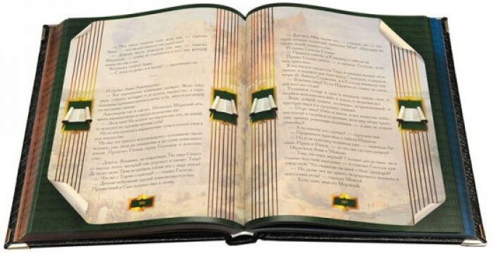 """Книга в кожаном переплете """"Еврейская народная мудрость""""- 1"""