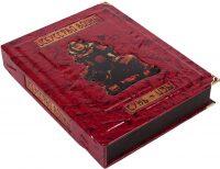 """Подарочная книга в кожаном переплете """"Сунь-Цзы. Искусство войны"""" (в коробе)"""