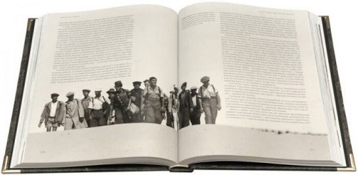 """Книга в кожаном переплете """"Евреи в двадцатом столетии""""- 1"""