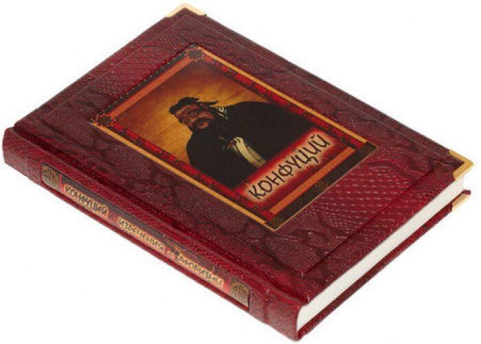 """Книга в кожаном переплете """"Конфуций. Изречения и афоризмы""""- 0"""