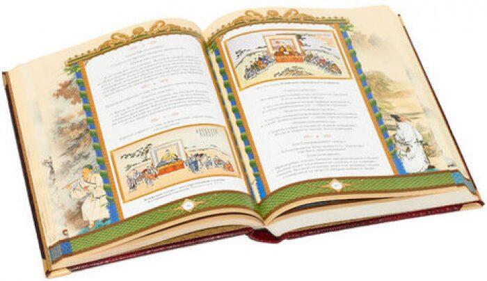 """Книга в кожаном переплете """"Конфуций. Изречения и афоризмы""""- 1"""