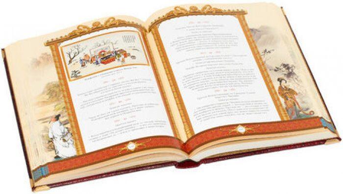"""Книга в кожаном переплете """"Конфуций. Изречения и афоризмы""""- 2"""
