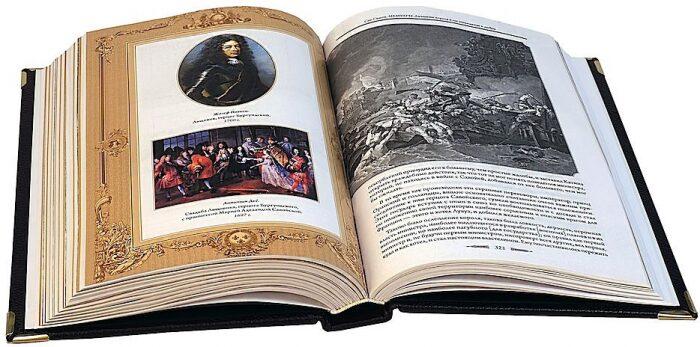 """Книга в кожаном переплете """"Людовик XIV. Государство - это я""""- 1"""