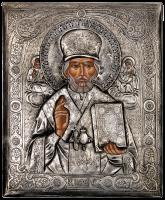 """Посеребренная икона """"Николай Чудотворец святитель"""""""