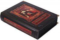 """Книга в кожаном переплете """"Людовик XIV. Государство - это я"""" (в коробе)"""