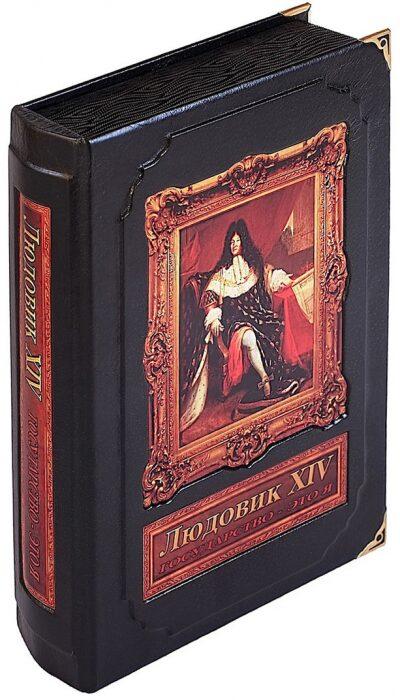 """Книга в кожаном переплете """"Людовик XIV. Государство - это я"""" (в коробе)- 3"""