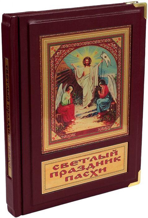 """Книга в кожаном переплете """"Светлый праздник Пасхи""""- 0"""