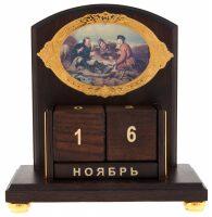"""Настольный календарь """"Охотники"""""""