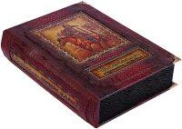"""Книга в кожаном переплете """"Чингисхан. Сокровенное сказание"""" (в коробе)"""