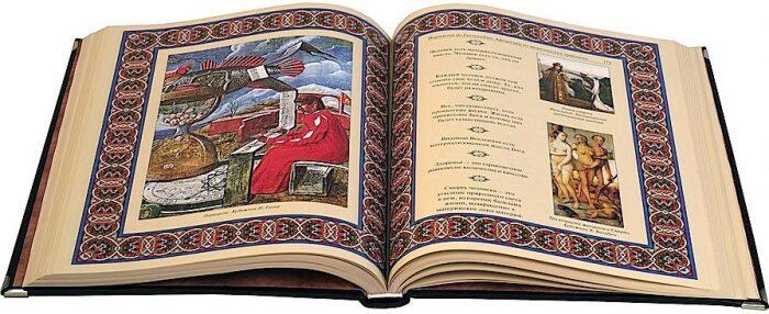 """Книга в кожаном переплете """"Афоризмы великих врачей"""" (в футляре)- 1"""