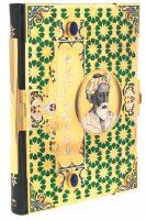 """Подарочная книга в кожаном переплете и окладе """"Омар Хайям, Рубайат"""" с лазуритом и эмалями (в коробе)"""