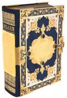Библия с лазуритом и эмалями
