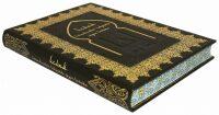"""Подарочная книга в кожаном переплете """"Ислам. Классическое искусство стран ислама."""", Б.В. Веймарн"""