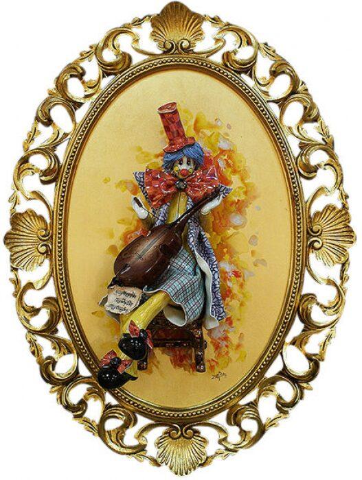 """Картина овальная  Zampiva """"Клоун с виолончелью"""" - 0"""